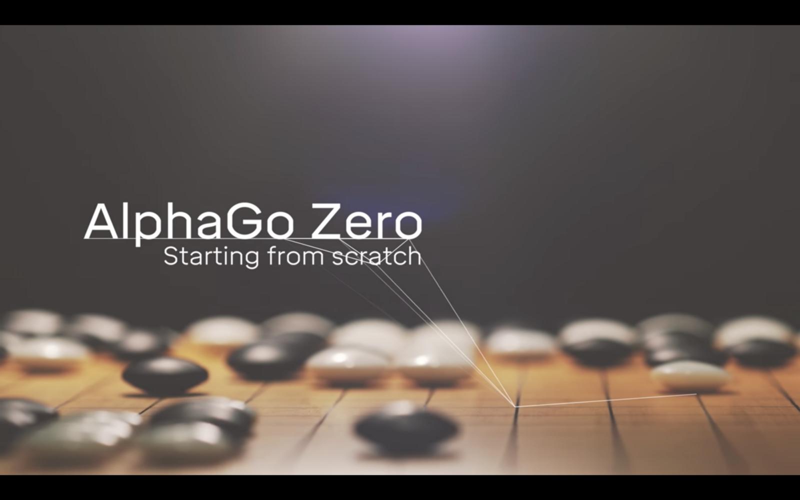 AlphaGo Zero از صفر شروع می کند