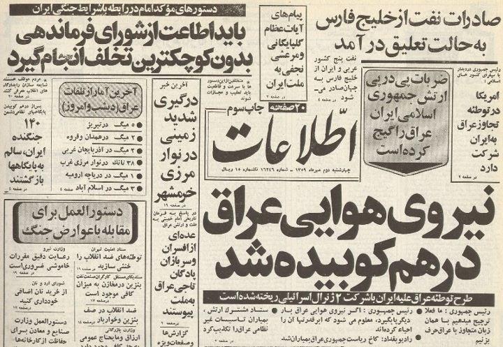 مطالب روزنامه ها سندی برای آینده